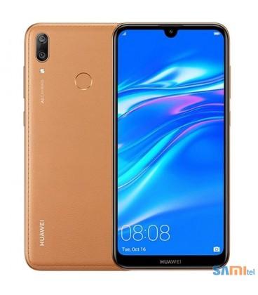 گوشی موبایل هواوی مدل Y7 Prime (2019) رنگ قهوه ای