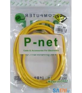 کابل شبکه Cat 5 پی نت طول 2 متر